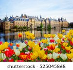 Binnenhof Dutch Parliament , The Hague Den Haag at spring, Netherlands