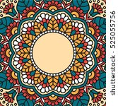 invitation card with mandala. | Shutterstock .eps vector #525055756