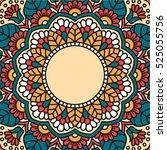 invitation card with mandala.   Shutterstock .eps vector #525055756
