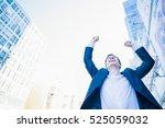 business man success.... | Shutterstock . vector #525059032