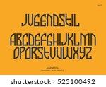 vector alphabet set. capital... | Shutterstock .eps vector #525100492