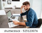 picture of serious concentrated ... | Shutterstock . vector #525123076