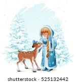 snow maiden in blue fur coat...   Shutterstock . vector #525132442