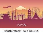 silhouette illustration of... | Shutterstock .eps vector #525133315