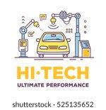 vector illustration of car high ...   Shutterstock .eps vector #525135652