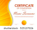 certificate of completion... | Shutterstock .eps vector #525137026