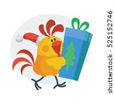 rooster with gift box. cock in... | Shutterstock .eps vector #525152746