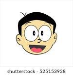 nobita vector   Shutterstock .eps vector #525153928