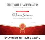 vector certificate template. | Shutterstock .eps vector #525163042