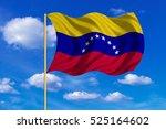 venezuelan national official... | Shutterstock . vector #525164602