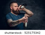 brutal bearded male with... | Shutterstock . vector #525175342