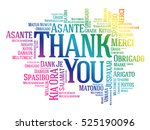 thank you word cloud background ... | Shutterstock .eps vector #525190096