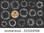vector big collection of hand... | Shutterstock .eps vector #525203908