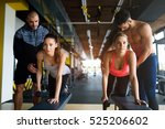 group of athletic people... | Shutterstock . vector #525206602