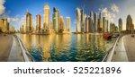 panoramic view of dubai marina... | Shutterstock . vector #525221896
