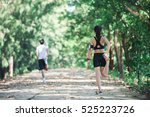 man and woman stretching... | Shutterstock . vector #525223726