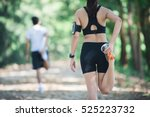 man and woman stretching... | Shutterstock . vector #525223732