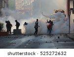 1 may 2013  istanbull  turkey.... | Shutterstock . vector #525272632