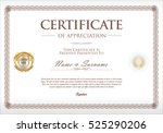 certificate retro design... | Shutterstock .eps vector #525290206