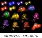 fireworks in the night at... | Shutterstock . vector #525313876