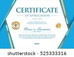 certificate template retro... | Shutterstock .eps vector #525333316
