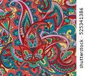 "seamless pattern of ""paisley""... | Shutterstock .eps vector #525341386"
