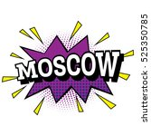 moscow. comic text in pop art... | Shutterstock .eps vector #525350785