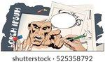 stock illustration. people in... | Shutterstock .eps vector #525358792