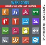 sport web icons in flat design... | Shutterstock .eps vector #525388252