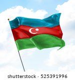 flag of azerbaijan raised up in ... | Shutterstock . vector #525391996