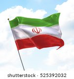 flag of iran raised up in the... | Shutterstock . vector #525392032