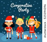 illustration corporate party ... | Shutterstock .eps vector #525394396