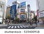 tokyo  japan   october 20  ... | Shutterstock . vector #525400918