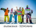 group of friends have a good... | Shutterstock . vector #525414646
