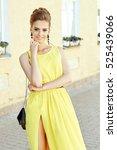 beautiful girl in yellow dress... | Shutterstock . vector #525439066
