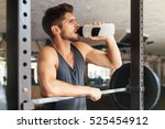 beautiful fitness man with... | Shutterstock . vector #525454912