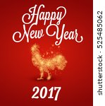 fire rooster 2017. the symbol... | Shutterstock .eps vector #525485062