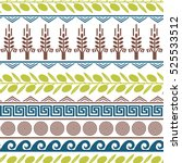 cute seamless pattern with... | Shutterstock .eps vector #525533512
