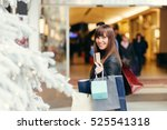christmas shopping. beautiful... | Shutterstock . vector #525541318