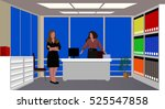 business problem solving | Shutterstock .eps vector #525547858