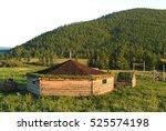 ail yurt in tyva  russia | Shutterstock . vector #525574198