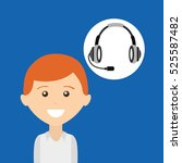 ma headphones for support... | Shutterstock .eps vector #525587482