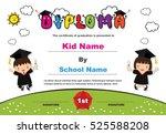 kids diploma certificate... | Shutterstock .eps vector #525588208