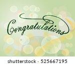congratulations calligraphy. | Shutterstock .eps vector #525667195