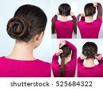 tutorial photo step by step of... | Shutterstock . vector #525684322