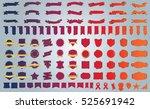 banner ribbon label red vector... | Shutterstock .eps vector #525691942