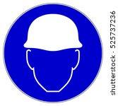 protective safety helmet must... | Shutterstock .eps vector #525737236