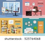 office rooms set. detailed... | Shutterstock .eps vector #525764068