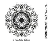 mandala decorative ornament... | Shutterstock .eps vector #525769876