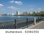 river with homes on horizon | Shutterstock . vector #52581553